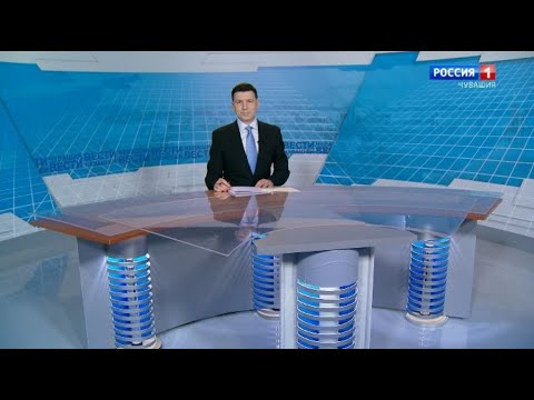 Вести Чăваш ен. Выпуск от 28.04.2020