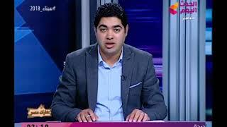 عقارات مصر مع محمود الجندي| حول مشكلة إسكان هيئة التعاونيات 9-3-2018