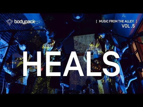HEALS   Music From The Alley Vol. 5