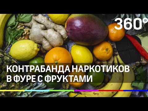 Крупную партию наркотиков в фуре на Украину нашли таможенники Азербайджана