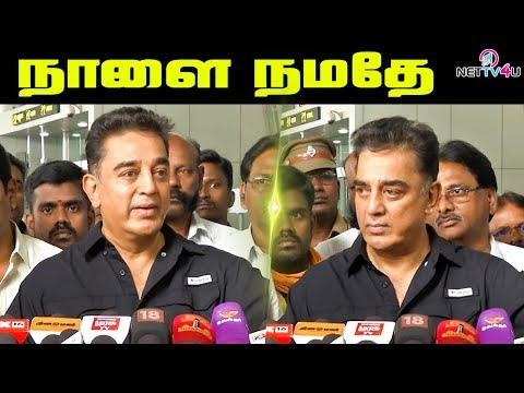 Government Transport Need Not Run In profit! Bus Fare Hike! Kamal Open Talk