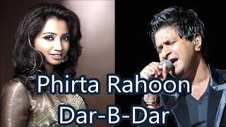 Phirta Rahoon Dar B Dar - Instrumental by Rohtas