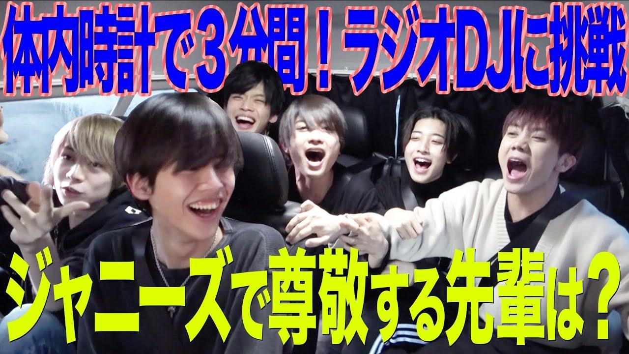 7 MEN 侍【3分間ラジオ】ラジオDJやってみたらカオスだった - YouTube