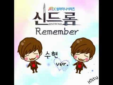 [DL/MP3] U-Kiss - Remember (Soo Hyun ver.) | Syndrome Ost