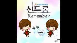 [DL/MP3] U-Kiss - Remember (Soo Hyun ver.) | Syndrome Ost