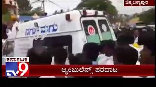 Ambulance Stuck in Traffic on Account of Kempegowda Jayanthi at Chikkaballapur