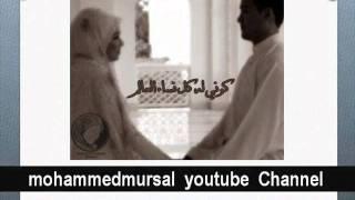 1/4 Muxaadaro Guurka -  Sheikh Maxamed Axmed Rooble Boqolsoon Raximahullah