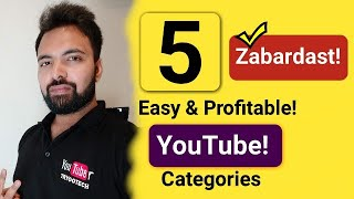 Top 5 Most Easy And Profitable Topics/Categories To Start Youtube Channel In 2019