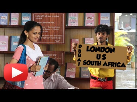 Time Pass (TP) To Release In London, US, Singapore, Dubai & South Africa! - Marathi Movie Travel Video
