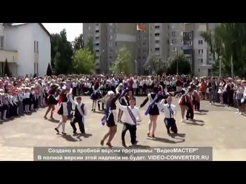 Видео: Самый трогательный выпускной вальс