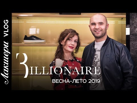 Top-3 образов от Billionaire на Top10NN Владе Жадане! Лакшери Vlog врывается в 2019!