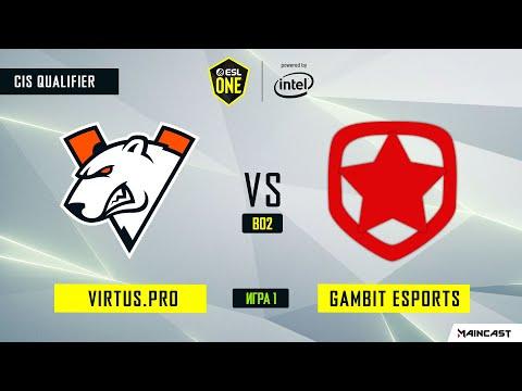 Virtus.pro Vs Gambit Esports (игра 1) BO2 | ESL One Los Angeles | CIS Qualifier
