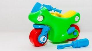 Мультик про мотоцикл - Машинки собирают конструктор мотоцикл. Развивающий  мультфильм для детей.