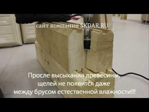 пружинный узел для скрепления бруса в строительстве смотреть видео онлайн