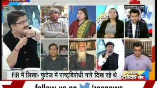 Taal Thok Ke Special : Panel discussion on JNU Row - Part - II