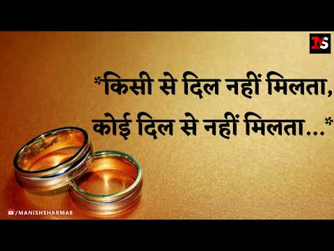 Cute Lines Whatsapp Status Video 2018 ||Life Quotes Hindi Status, Best Lines On Life, Positive Lines