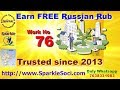 Earn Free Russian Rub || Trusted Website Payment Proof || Work No 76