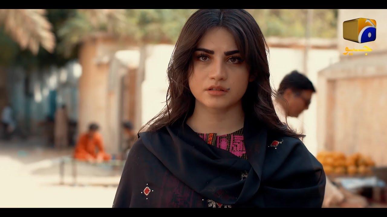 Teaser 2 | Coming Soon | Neelam Muneer | Sami Khan | Syed Jibran | Har Pal Geo