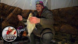 КЛЁВ как на ЧЁРНЫХ КАМНЯХ Зимняя рыбалка с ночевкой в палатке на Яузском водохранилище 2021