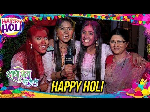 Radha Prem Rangi Rangali   Holi Special   Team Interaction   Radha And Pream