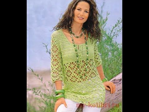 fb519842adb Пляжные Туники