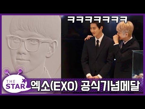 엑소 메달(EXO MEDAL) 실물공개, '백현 빵터진 이유는?'