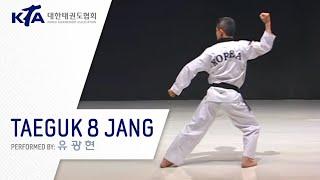 Taeguk 8 Jang (Yoo Gwang-hyun, KTA Korea Taekwondo Association)