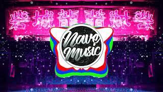Future - Mask Off (Aesthetic Remix)