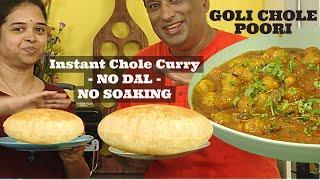 Instant Chole Curry - NO DAL - NO SOAKING - Poori  - Goli Channa - Puri Chole curry - Instant Recipe