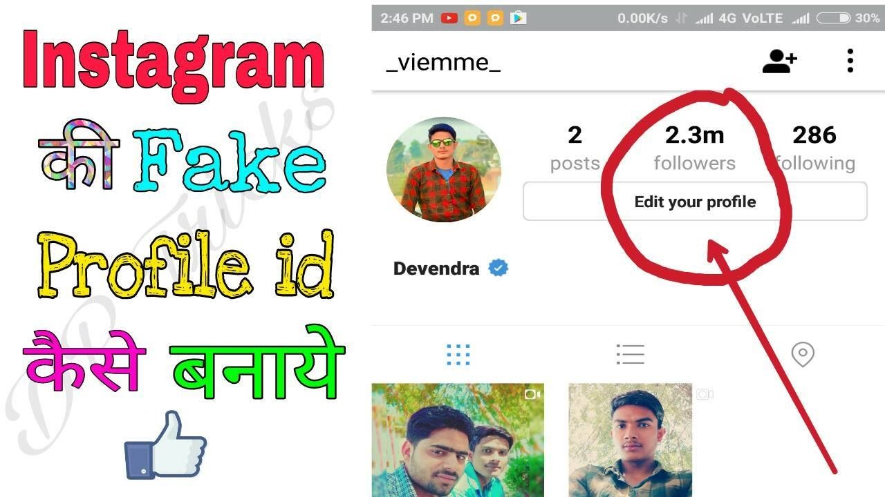 How to make fake instagram account