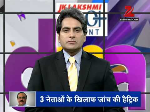 DNA analysis of Chhagan Bhujbal's alleged money laundering, land grabbing case