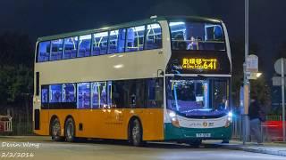 交通 照片 / 影片 (167) Buses in Hong Kong UK American Europe Japan Korea 香港 英國 美國 歐洲日本 韓國 巴士