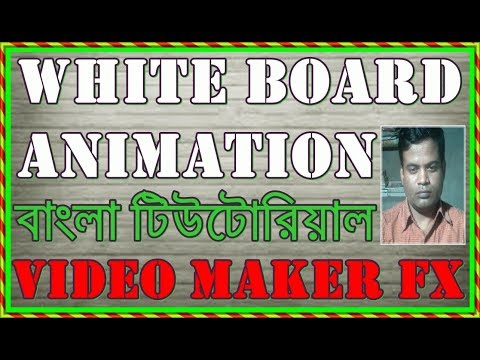 How to make white board animation with video maker fx(bangla tutorial)