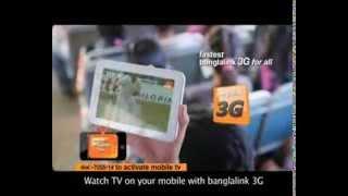 banglalink mobile tv