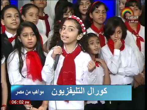 ملك عباس ( اغنية سلام الله يا طه ) .. مواهب من مصر 25-8-2017