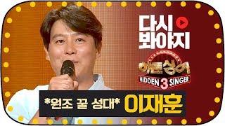 [다시봐야지] [무대FULL] 대한민국 혼성그룹 레전드…