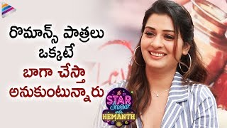 Payal Rajput About Doing Glamour Roles | RDX Love Latest Telugu Movie | The Star Show With Hemanth