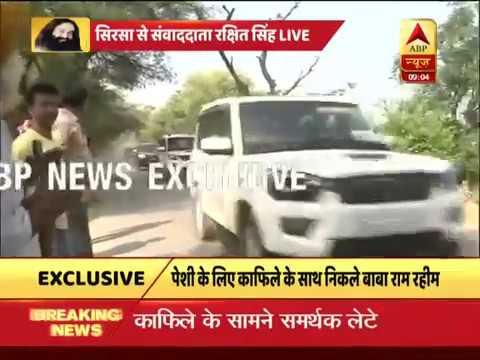 गुरमीत राम रहीम जी निकले काफिले क साथ पंचकूला क लिए   हड़कंप से बचने के लिए 2 काफिले निकले  