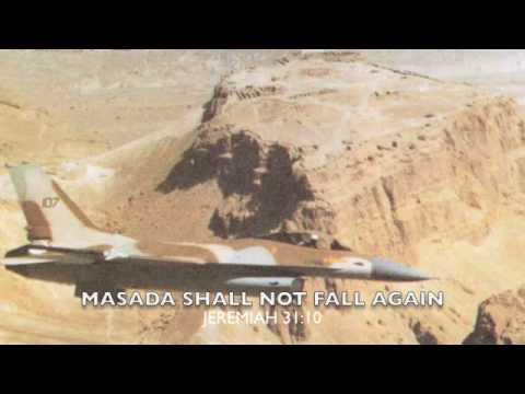 ISRAEL'S HISTORY DECLARES YHWH'S LOVE