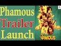 Phamous movie Trailer Launch | Jimmy Sheirgill, Mahie Gill, Jackie Shroff & Pankaj Tripathi