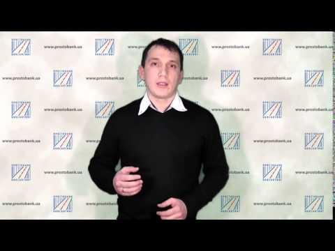 Как брать кредит на авто украина
