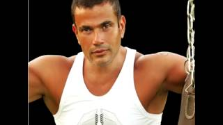 Amr Diab...Ene We Ana Shayfo | عمرو دياب...عينى وانا شايفه