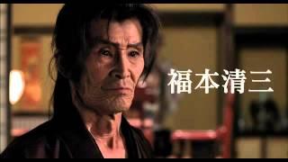 かつて日本のハリウッドと呼ばれた京都・太秦。香美山清一(福本清三)は...