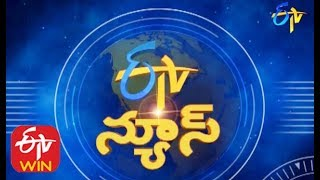 9 PM | ETV Telugu News | 1st December 2019