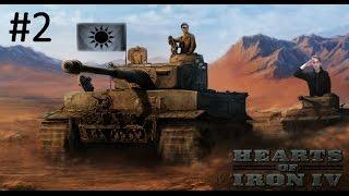 HoI4 - The Guangxi Clique - Part 2: Desperate Defense