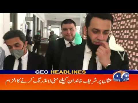 Geo Headlines 01 PM   3rd August 2020