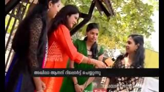 Akhila Anand Reporting : Kerala School Kalolsavam 2015