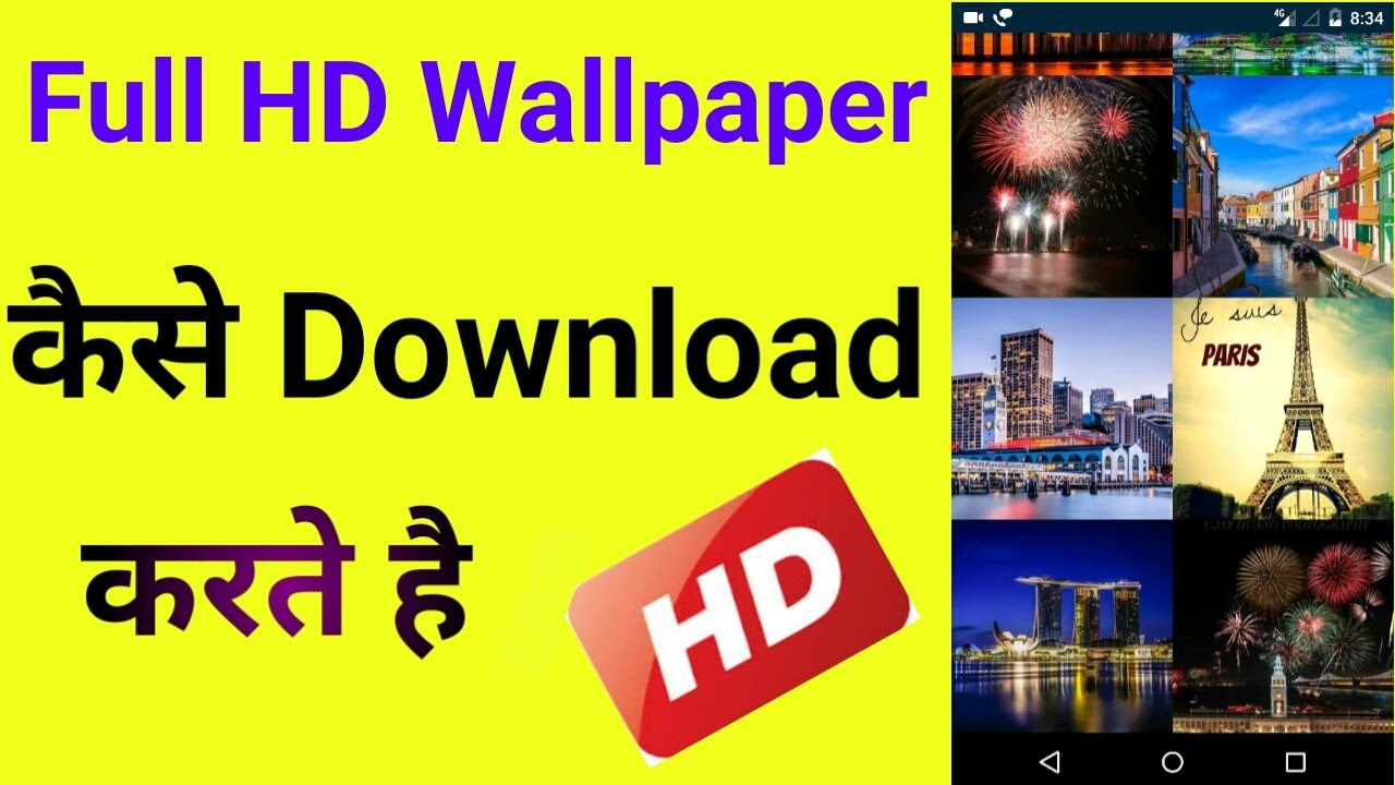 How To Download Full HD Wallpaper