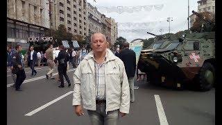 Выставка военной техники ВСУ - 3 - Крещатик, Киев - (Здоровье, бизнес в описании видео)