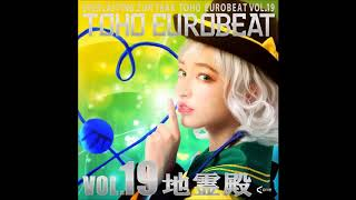 TOHO EUROBEAT Vol.19 地霊殿 BEAT INFULLENCER